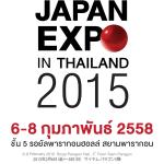 japanexpothailand2015t
