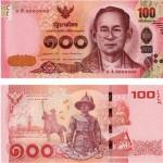 new100baht
