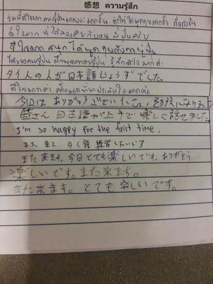 14th_kansou1