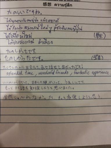 14th_kansou2