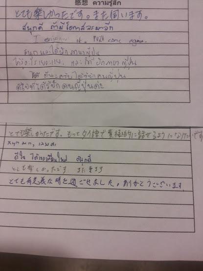 15th_kansou