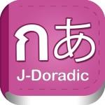jdoradic