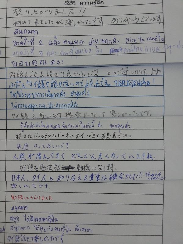 17th_kansou