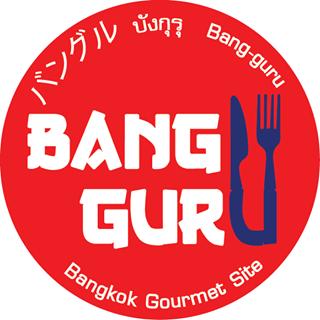 bang_guru