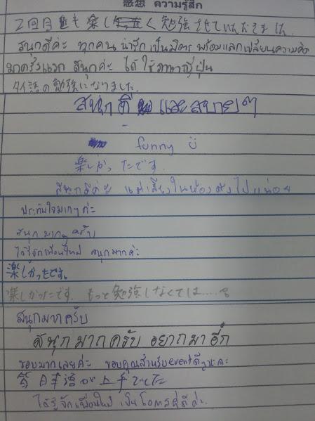 19th_kansou