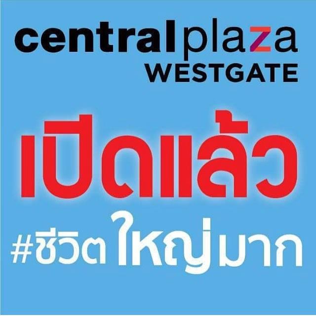 central-plaza-westgate