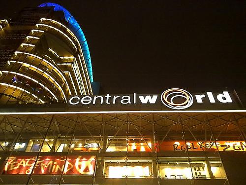 Central World