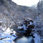 温泉 Onsen