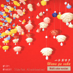 Asian Creative Crossing 2016 / Thailand - Japan