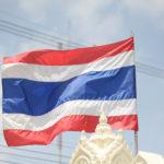 タイ 労働許可証 ワークパーミット タイ人4人雇う必要ない