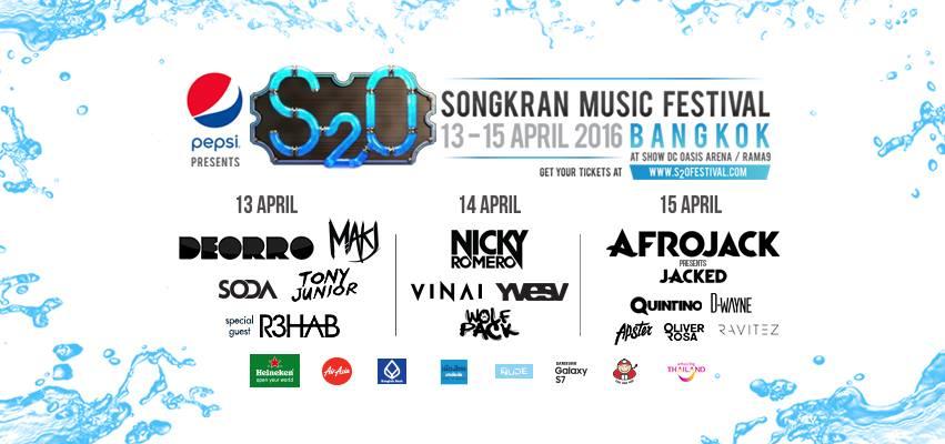 S2O Songkran Music Festival