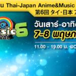 タイ日本アニメと音楽の祭典