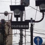 よみがな ふりがな ひらがな 漢字が読めるサービス