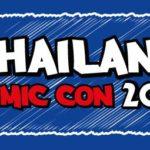 タイランドコミコン2017