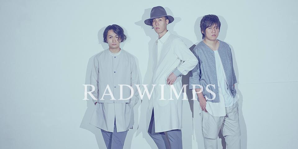 radwimps バンコク アジアツアー 2017