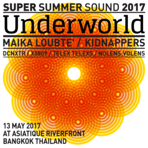 SUPER SUMMER SOUND 2017