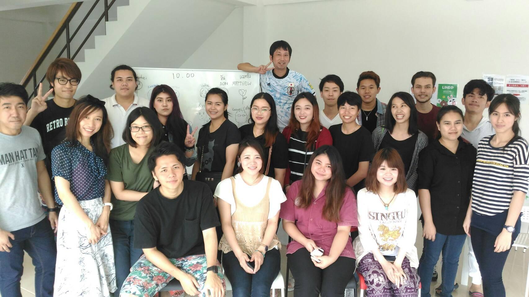 13th_JTC_chonburi