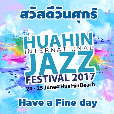 フアヒン ジャズ・フェスティバル