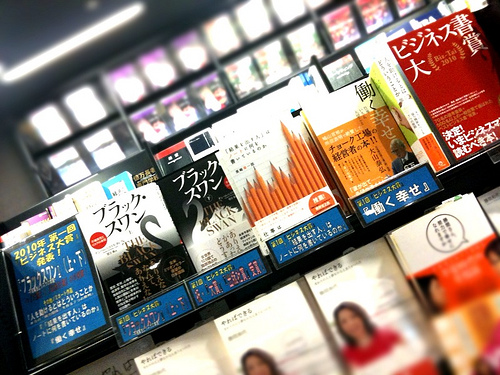 日本人ビジネスマン 獲得競争