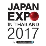 ジャパンエキスポ2017 サイアムパラゴン