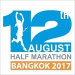 バンコク ハーフマラソン