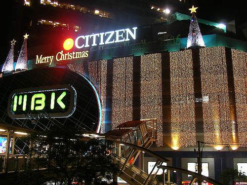バンコク 住みたい都市1位 ミレニアル世代