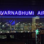 スワンナプーム空港からバンコク中心部 シャトルバス開通