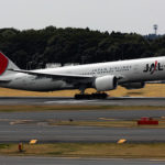 JAL日本航空バンコク支店 契約社員日本語対応スタッフ 募集
