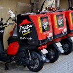 外食産業 オンライン注文 タイ