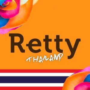 retty タイ・バンコク