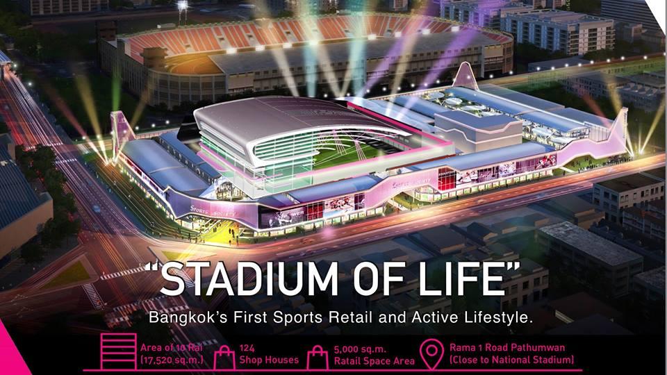 スタジアム・ワン 国立競技場駅 巨大スポーツ施設