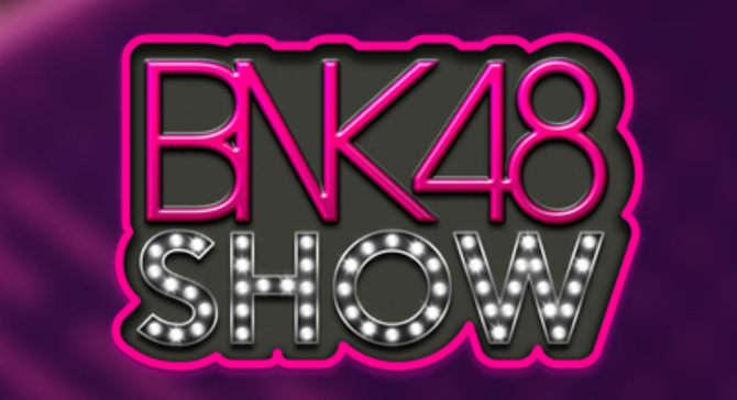 BNK48「恋するフォーチュンクッキー」MV動画