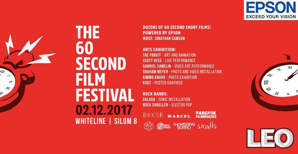 60秒の映画祭@シーロム The 60 Second Film Festival