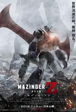 劇場版マジンガーZ INFINITY タイ・バンコク