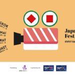 日本映画祭Japanese Film Festival