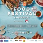 Wongnai Chonburi Food Festival@セントラルパタヤ!