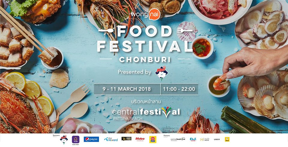 Wongnai Chonburi Food Festival@セントラルパタヤ!