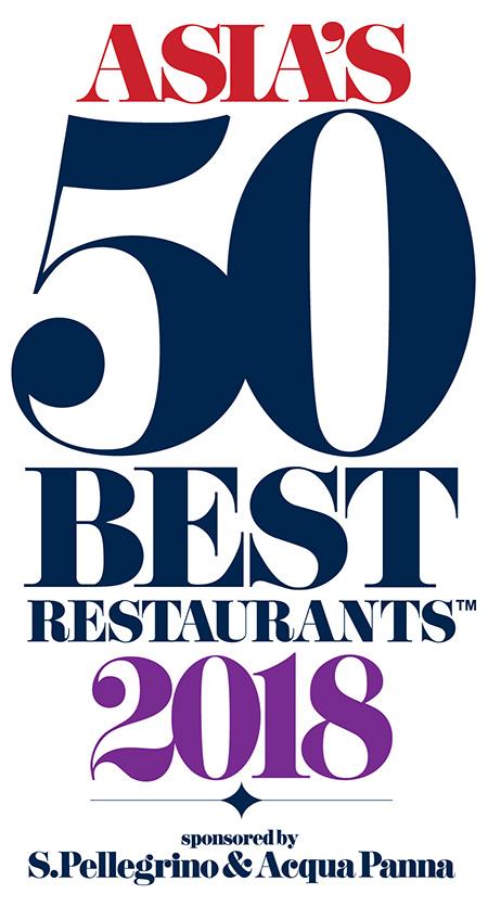2018アジアのベストレストラン50発表!