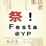祭 Festa@ヤングプレイス・バンコク!