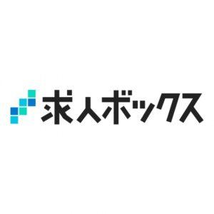 求人ボックス 日本でのタイ語の仕事603件!