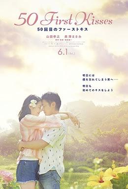 50回目のファーストキス@バンコク・タイ上映!