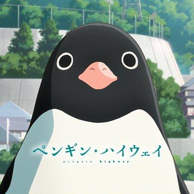 ペンギン・ハイウェイ@バンコク・タイ上映!