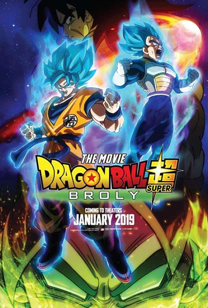 ドラゴンボール超 ブロリー@バンコク・タイ上映!