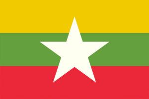 ミャンマーが日本人の観光ビザ免除