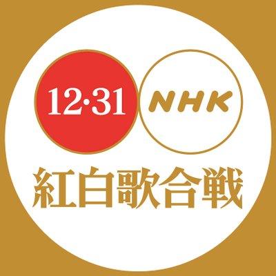 BNK48が紅白歌合戦に出演決定!