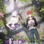 劇場版 Fate stay night Heaven's Feel II. lost butterfly@バンコク タイ上映