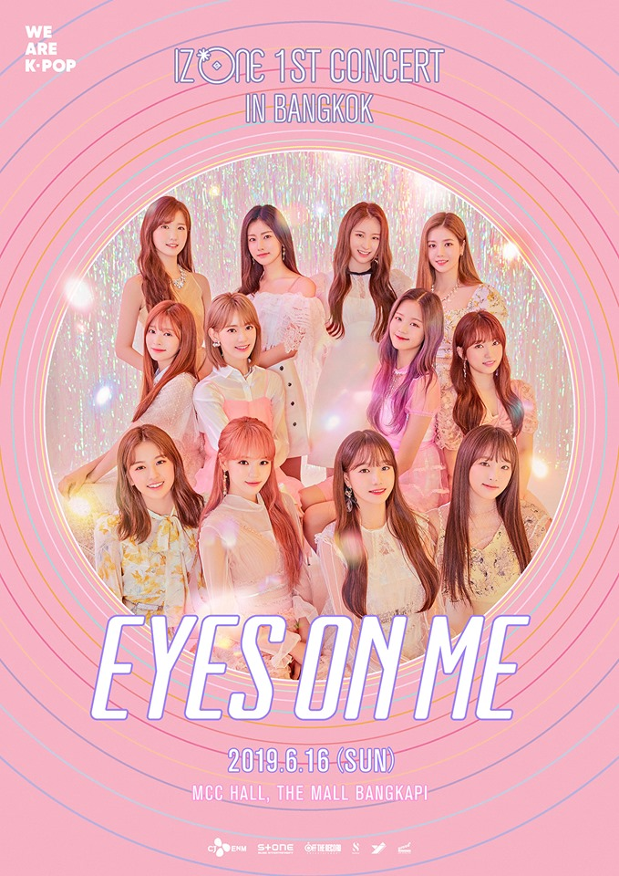 IZONE 1ST CONCERT [EYES ON ME]@バンコク タイ