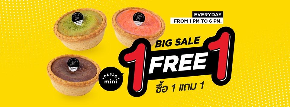 Pabloミニチーズタルト1つ買うと1つタダ@バンコク タイ!