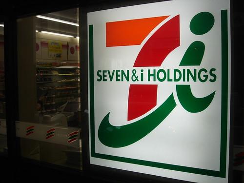 タイでレジ袋がなくなる@コンビニ、デパート、スーパー!