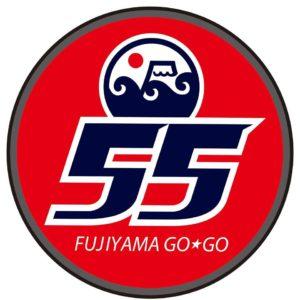 つけ麺55%オフ@フジヤマ55エカマイ支店!